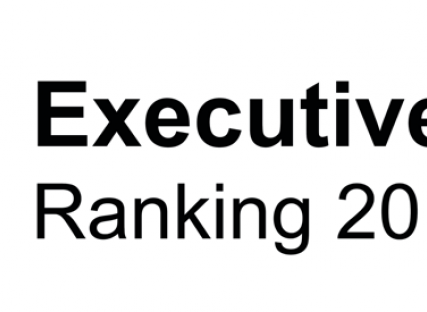 Grenoble Ecole de Management's part-time MBA is ranked in the Financial Times 2016 Executive MBA ranking, published on Monday 16, October. The Grenoble program gained 20 positions . It is performing  the highest  progression in this year's ranking.